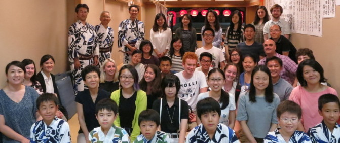 summer 2016 naginata-hoko