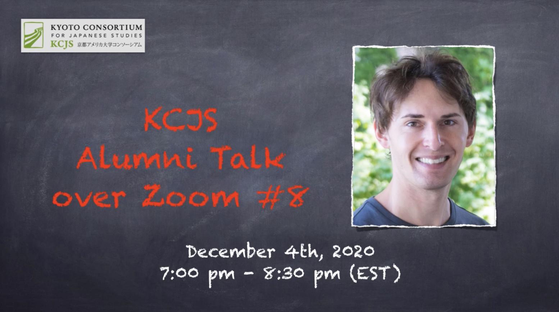 Jake's alumni talk video