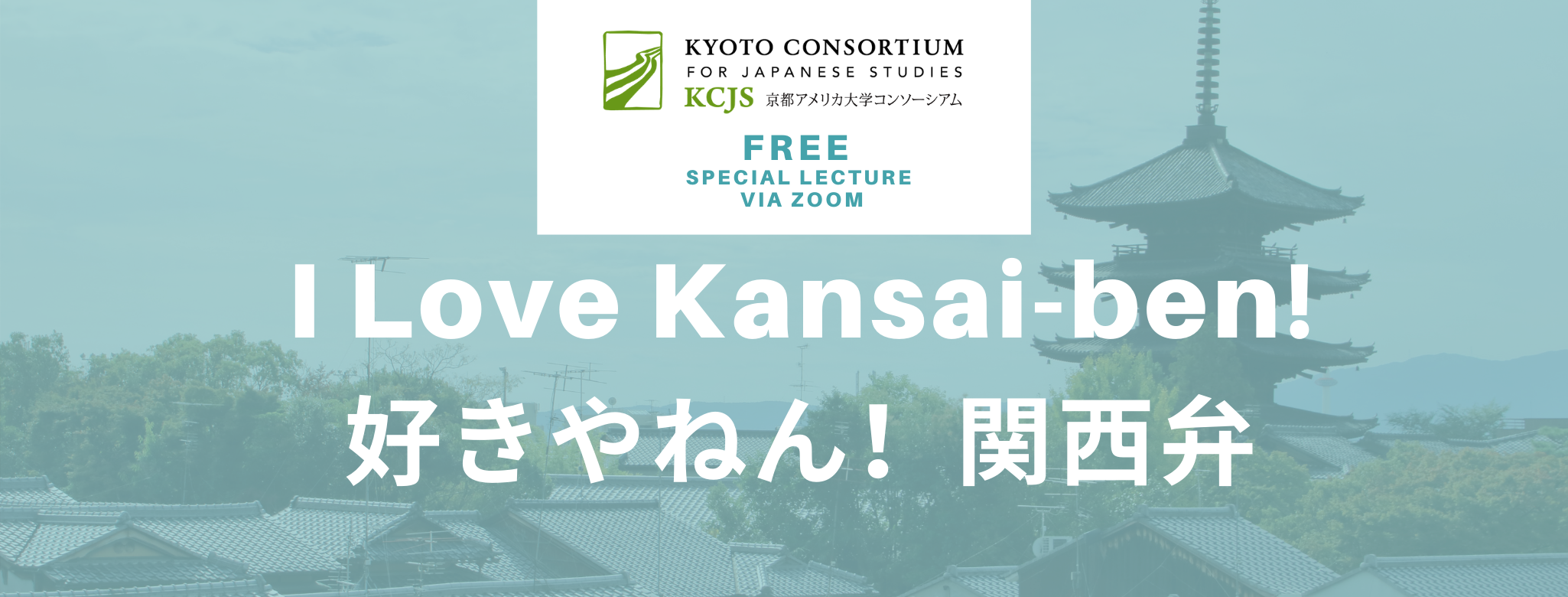 Free Online Lecture Series on the Kansai Dialect